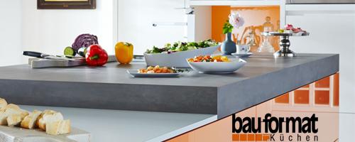 BAUFORMAT Рurista новая мебель для кухни