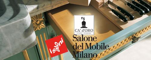Cadoro на выставке Salone del Mobile Milano