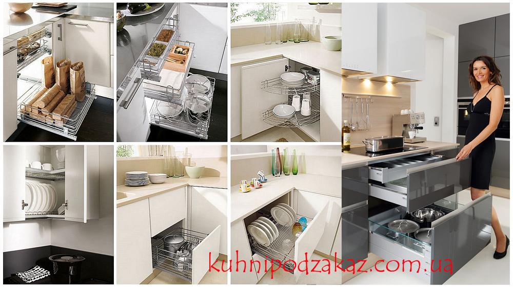 Кухня изнутри – Beckermann_нижние шкафы